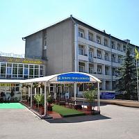 Санаторий «им. М.Ю. Лермонтова»